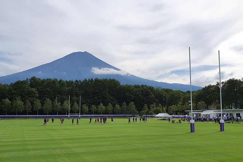 Fuji Hokuroku Park Giappone
